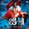 Ra One Telugu Original Motion Picture Soundtrack