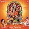 Durga Amritwani