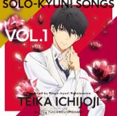 Download Ichijouji Teika (CV:Yuichiro Umehara) - My Song In My Soul