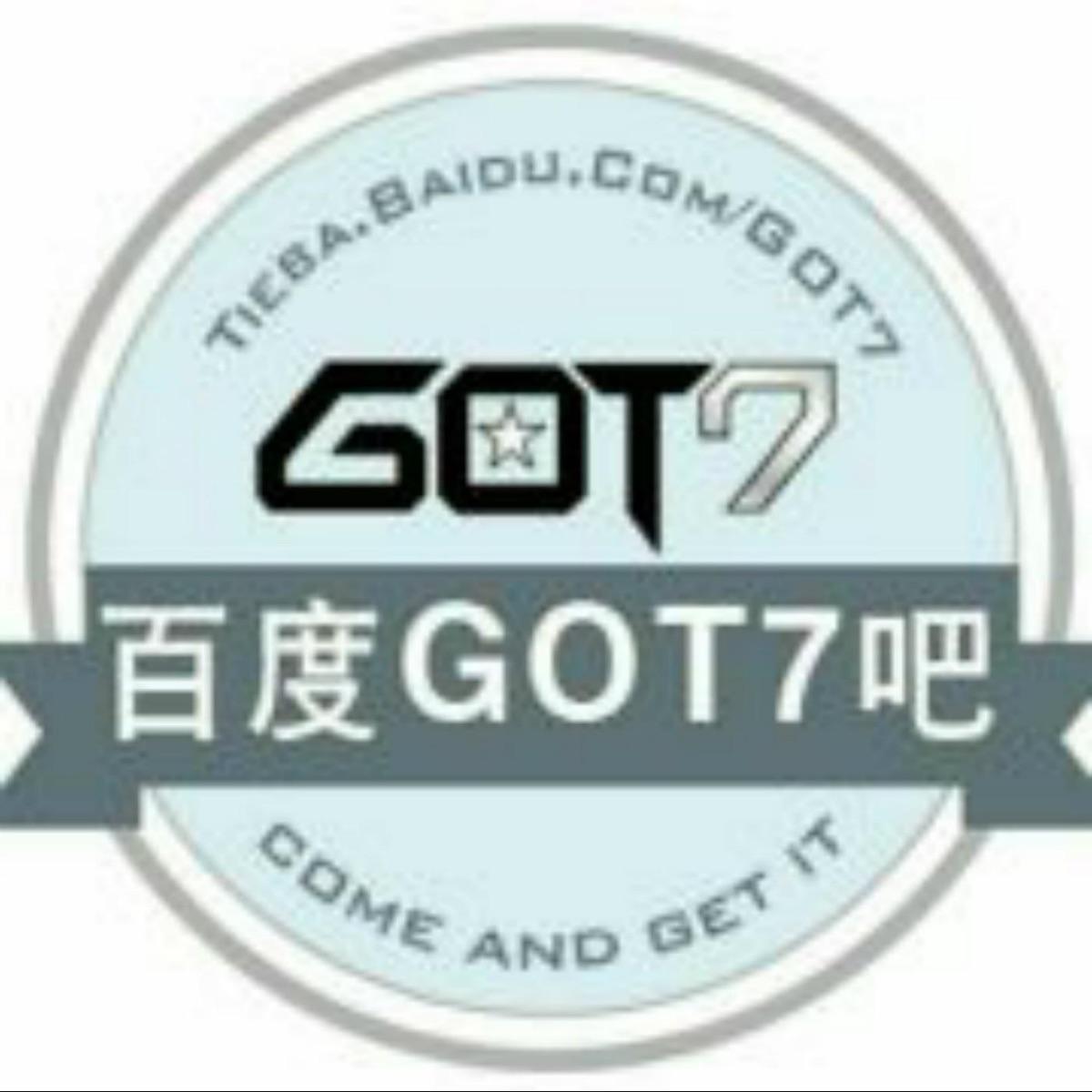 百度GOT7吧 百度GOT7吧 CD cover
