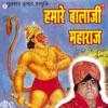 Hamare Balaji Maharaj