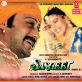 Sangeet (Original Motion Picture Soundtrack)