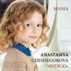 Anastasiya Cheshegorova - Mama обложка