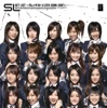 SET LIST ~グレイテストソングス 2006-2007~