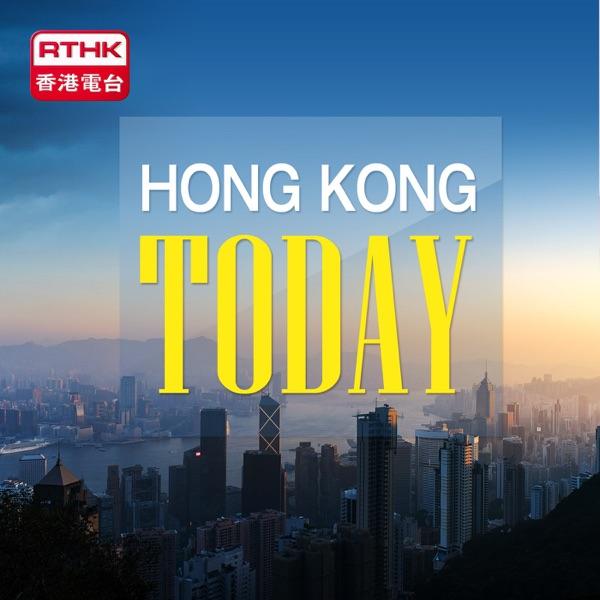Hong Kong Today