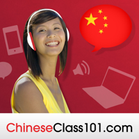 Learn Chinese | ChineseClass101.com podcast