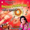 Bhaiya Tujhko Hai Single
