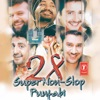 28 Super Non Stop Punjabi Remix