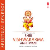 Shri Vishwakarma Amritwani