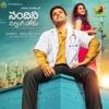 Nandini Nursing Home (Original Motion Picture Soundtrack) - EP