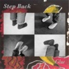 Step Back - EP - Glue