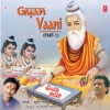 Gyan Vaani Vol 1