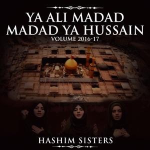 Hashim Sisters - Aankhein Nahe Kholi