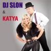 DJ Slon & KATYA - Я не дам artwork