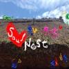 Rings - EP - Soul Nest