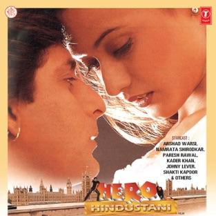 Hero Hindustani Hindi Movie Songs Free Download