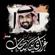 Gaziy Bin Sahab - Egdah Egdah