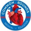 Common Rounds