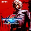 The King of Fighters 2001 Original Sound Track - SNK SOUND TEAM