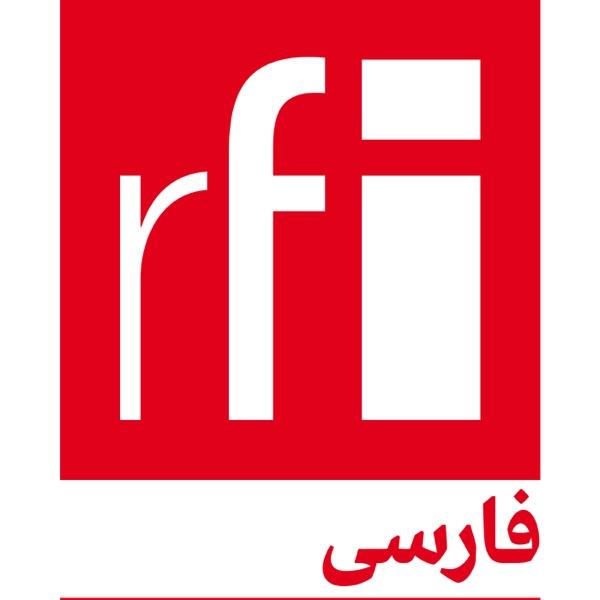 اخبار و برنامه های اراف ای فارسی