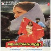 Attha Nee Koduku Jagratha Original Motion Picture Soundtrack EP