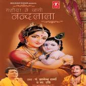 Hey Girdhar Gopal Shyam