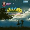 Aaru Aaru Padaharu Original Motion Picture Soundtrack