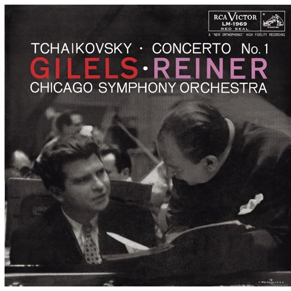Tchaikovsky: Piano Concerto No. 1 in B-Flat Minor, Op. 23 album image
