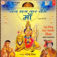 Narendra Chanchal - Saj Dhaj Kar Baithi Maa artwork