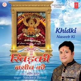 Khidki Naseeb Ki By Ravi Chopra On Apple Music