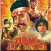 Zulm Ko Jala Doonga Original Motion Picture Soundtrack