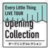 Every Little Thing LIVE TOUR オープニングコレクション ジャケット写真