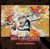 サガ スカーレット グレイス オリジナル・サウンドトラック ジャケット写真