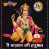 Le Khadtaal Jape Hanuman
