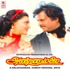 Annamalai Original Motion Picture Soundtrack