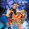 Art of Fighting (Original Soundtrack) - SNK SOUND TEAM