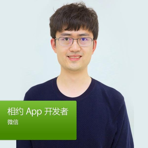 微信:相约 Apple Watch App 开发者