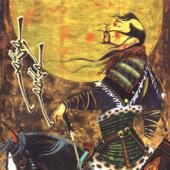Melody of Chingis - Mongol Ongod