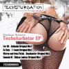 Techsturbator - EP - Various Artists