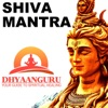 Shiva Mantra: Dhyaanguru (Your Guide to Spiritual Healing)