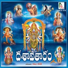 dhasavatharam