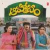 Aahwanam Original Motion Picture Soundtrack