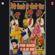 Pende Bhangre Te Vajde Dhol - Surjit Khan, Bhupinder Singh, Bali Brahmbhatt, Satnam & Surinder Bachan