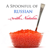 A Spoonful of Russian - Learn Russian Online from Russian Tutor podcast