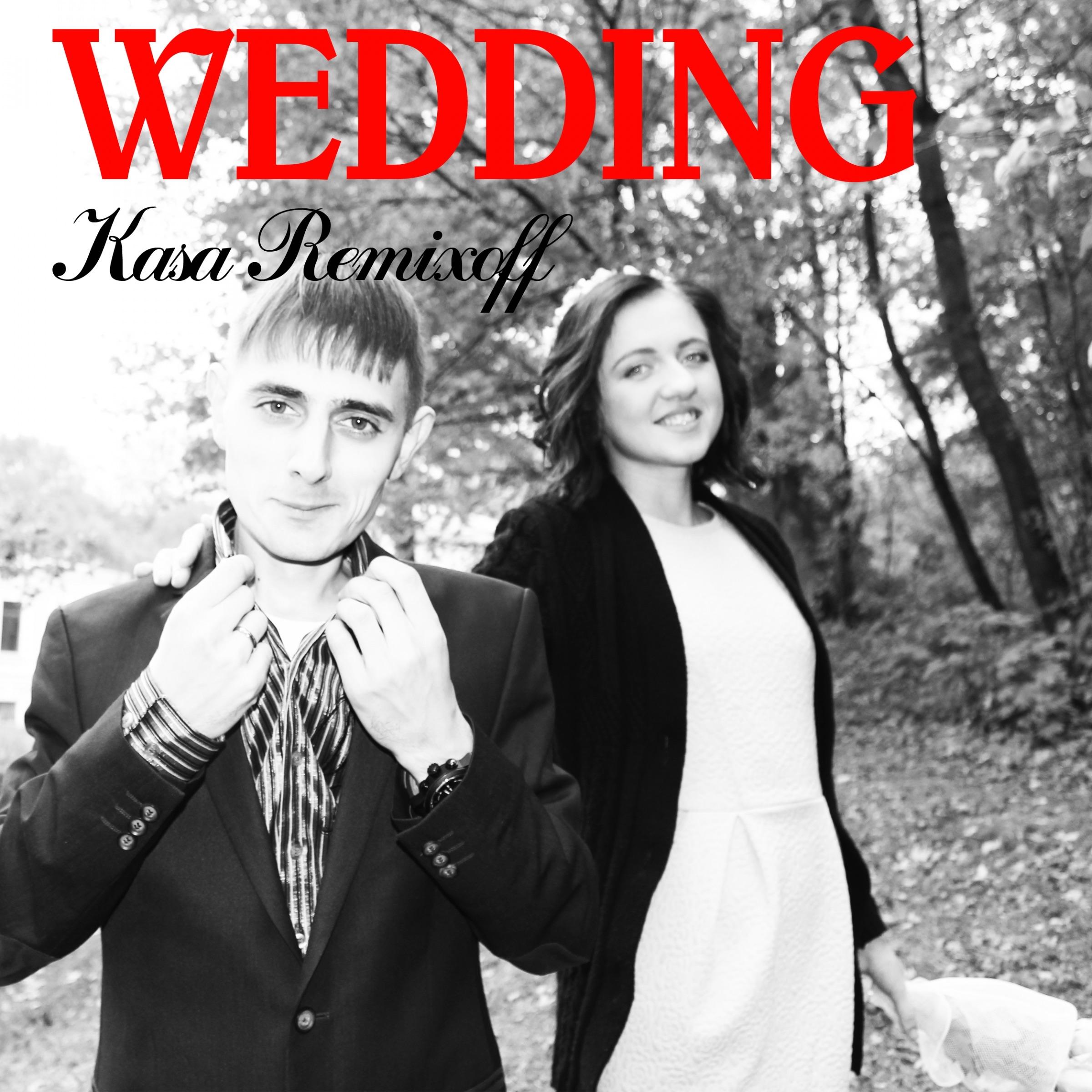 Wedding - Single