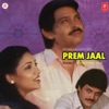 Prem Jaal Original Motion Picture Soundtrack EP
