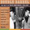 Double Barrel - The Best of Dave & Ansel Collins - Dave & Ansel Collins
