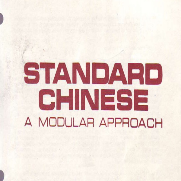 Public Domain Mandarin Course – Real Life Language