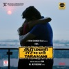 Taramani Original Motion Picture Soundtrack