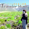 English Vitamin - トラベル英会話上級編『Traveler Mimi』(第1~3章) アートワーク